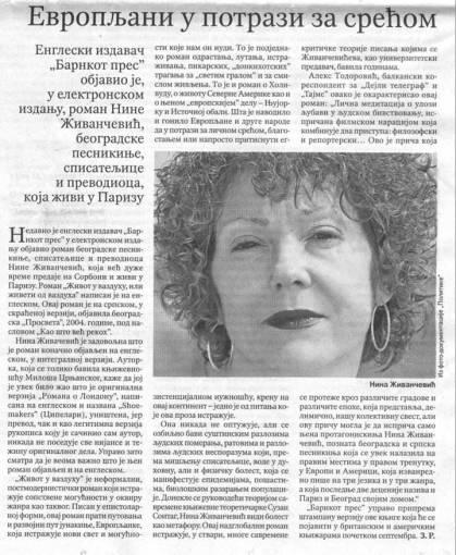 Nina Zivancevic Politika Review